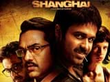 mumbai congress demands ban for i shanghai i song