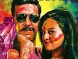 first look of i rowdy rathore i unveiled at chawl