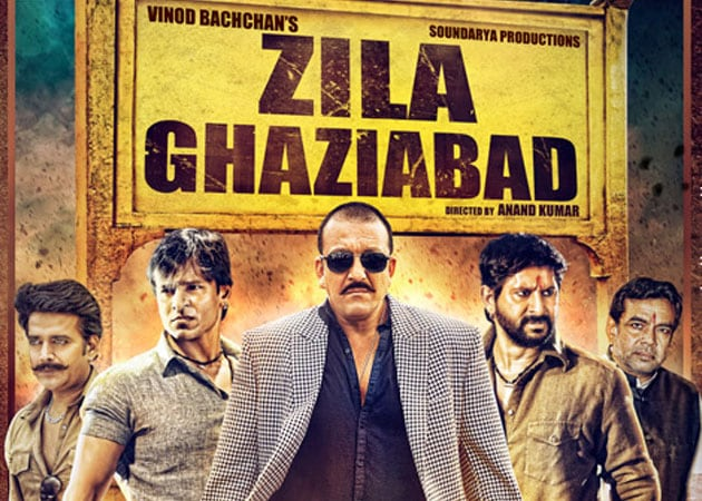 Movie review: <i>Zila Ghaziabad</i>