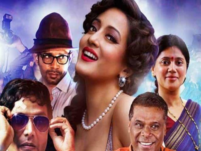<I>Bollywood Diaries</i> Movie Review