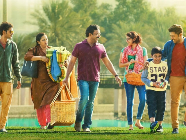 <I>Jacobinte Swargarajyam</i> Movie Review
