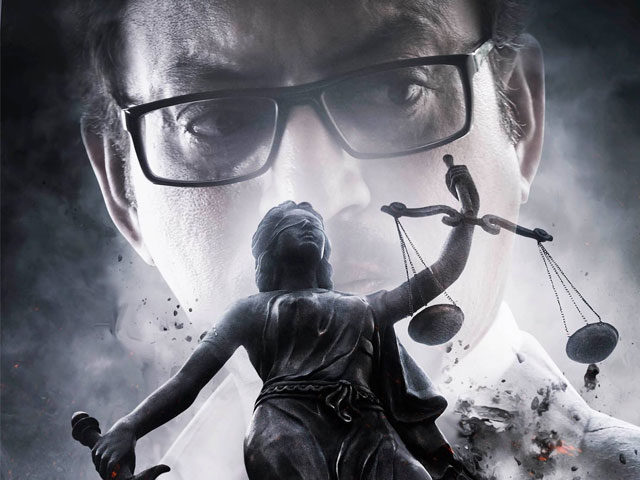 <I>Talvar</i> Movie Review