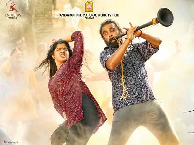 <i>Thaarai Thappattai</i> Movie Review