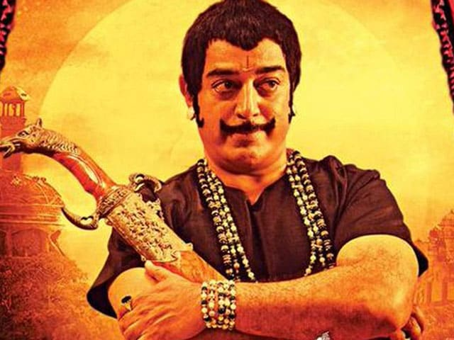 <i>Uttama Villain</i> Movie Review