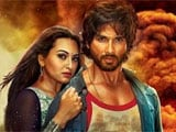 R... Rajkumar movie review