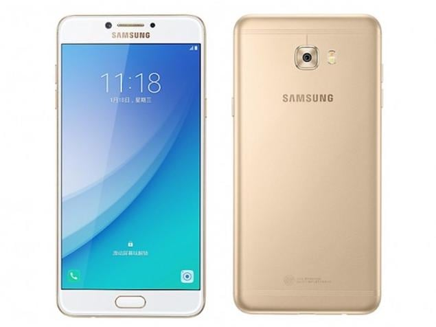 Samsung Galaxy C7 Pro Price Specifications Features
