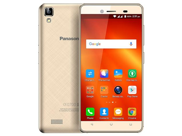 Panasonic T50 price, specifications, features, comparison