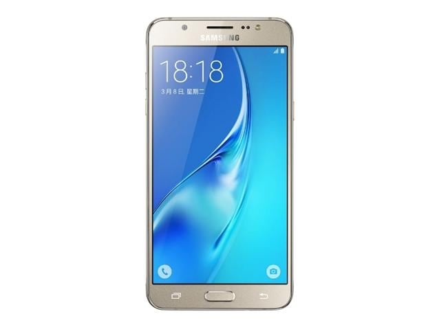 Samsung Galaxy J5 (2016) price, specifications, features, comparison