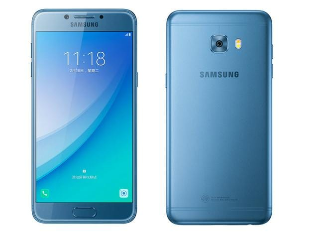 Samsung Galaxy C5 Pro price, specifications, features ...