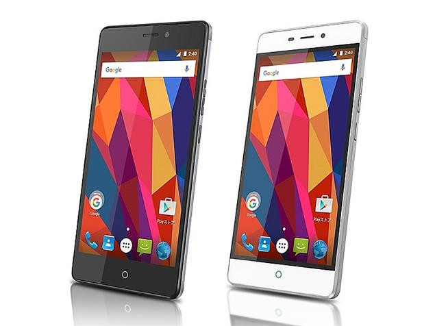 personal zte blade v580 Methods:- eProcurement: