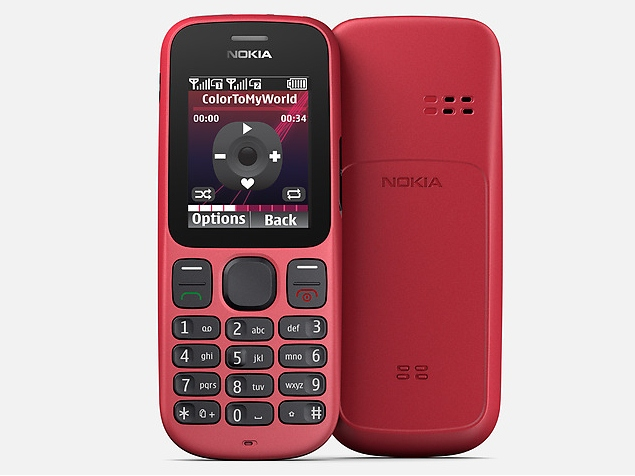 Nokia 101 Online Price in India, Specifications, Reviews, Features ...