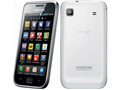 Compare Samsung Galaxy S