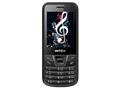 Intex Boss 5.1 phone