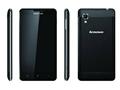 Compare Lenovo P780
