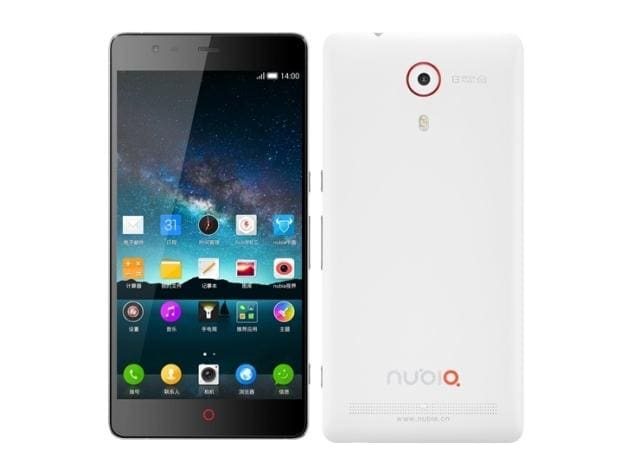 zte nubia z17 price in pakistan plan applicable