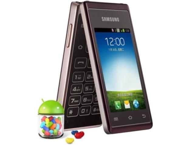 Samsung W789