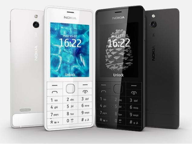Nokia 515 price, specifications, features ...