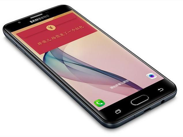 Samsung Galaxy On7 (2016) បង្ហាញខ្លួនជាផ្លូវការហើយ ជាមួយនឹងតម្លៃដ៏សមរម្យ