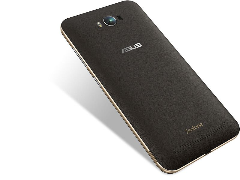 Asus ZenFone Max (2016) price, specifications, features ...