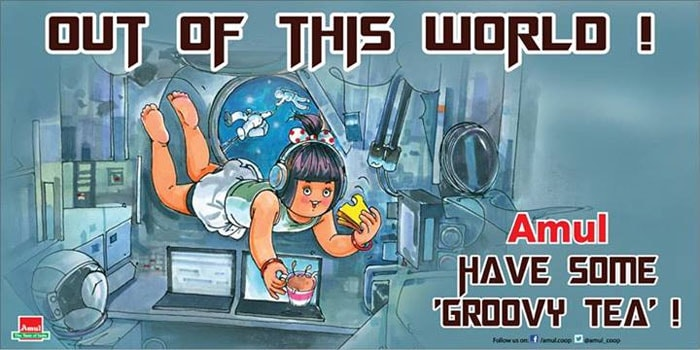 <i>Gravity</i> out of this world, says Amul