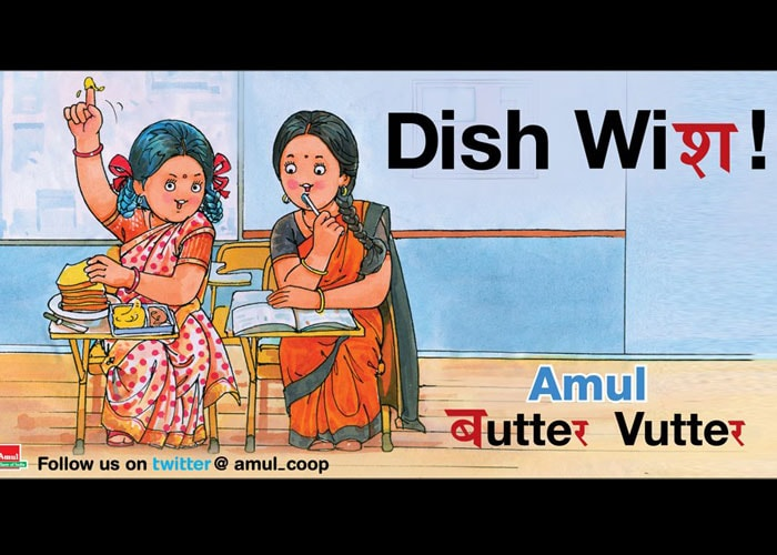 Amul and Sridevi take English lessons