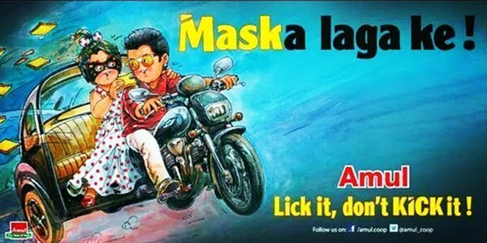 Get Your <i>Kick</i>: Amul Toasts Salman's Movie