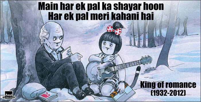 Amul's farewell to Yash Chopra