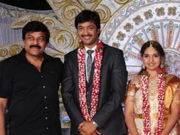Photo : Chiranjeevi at Aryan Rajesh's reception
