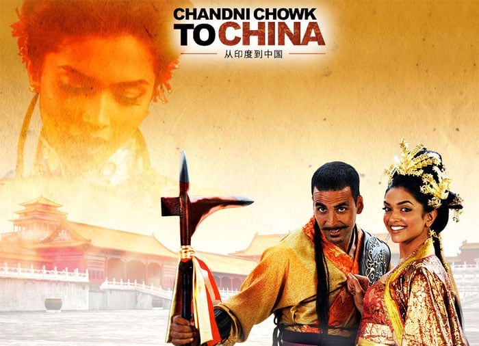chandni chowk to china flop