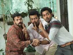 Photo : Malayalam film Husbands in Goa