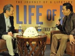 Photo : Masterclass with Ang Lee, Kamal Haasan