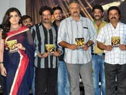 Photo : Kullu Manali audio launched