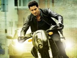 Photo : Telugu Prince Mahesh Babu Turns 39
