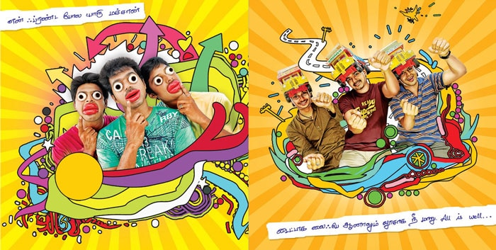 Whacky invitation for Nanban's music launch