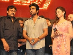 Photo : Chiranjeevi unveils the music of son's new film