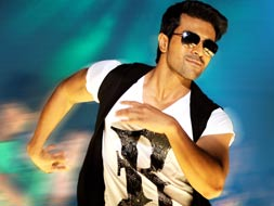 Photo : First look: Ram Charan Teja in  Nayak