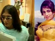 Photo : Then and now: Sadhana's rare public appearance