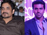 Photo : Nagarjuna, Ram Charan Teja: A-list wedding  guests