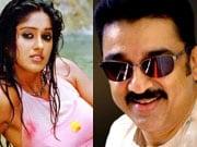 Photo : Tamil cinema's richest stars