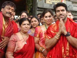 Photo : Chiranjeevi, Ram Charan and Upasana pray at Tirumala