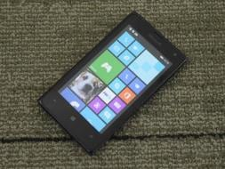 Photo : Microsoft Lumia 532 Dual SIM