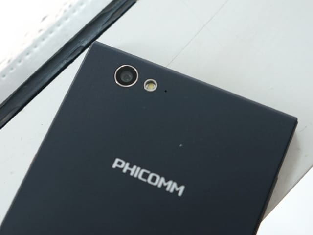 Phicomm Passion 660