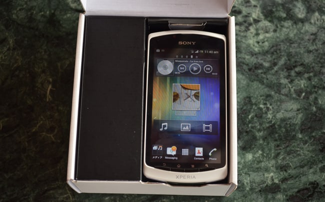 xperia-neol-in-the-box.jpg