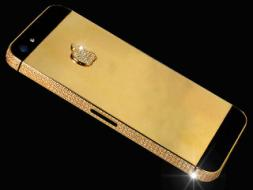 Photo : Ten Most Expensive Smartphones You'll Probably Never Buy