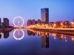 Photo : Check Out China: Going Around Tianjin