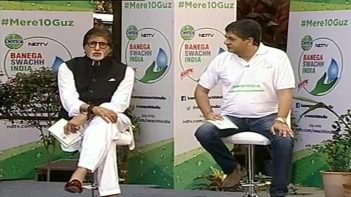 Speaking about the #MereDusGuz initiative, Mr Bachchan said,