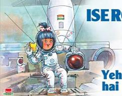 Photo : Amul's take on India's Mars mission