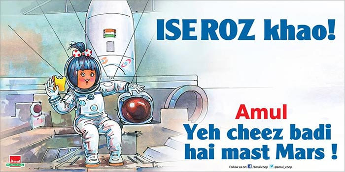 Cartoon on Mars Mission of India on India\'s Mars Mission