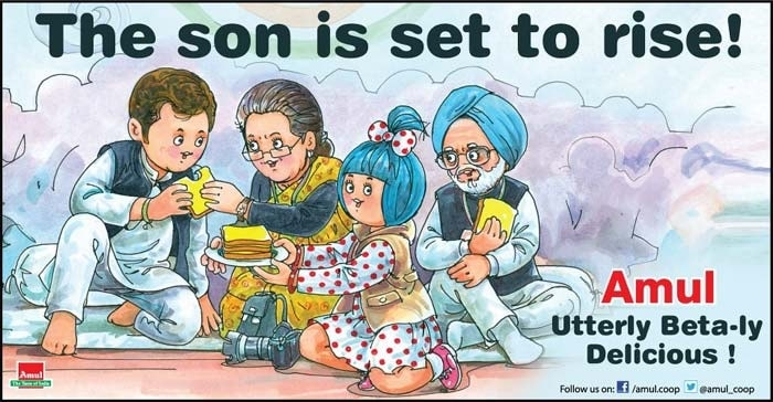 January 2013: Amul on Rahul Gandhi\'s appointment as Congress Vice-President
