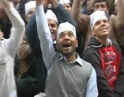 Photo : Assembly elections 2013: BJP rejoices, AAP cheers, Congress resigns